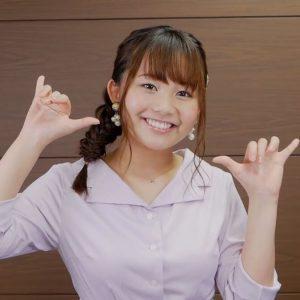 Chihaya Yoshitake