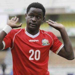 Eric Ouma